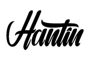 هانتین
