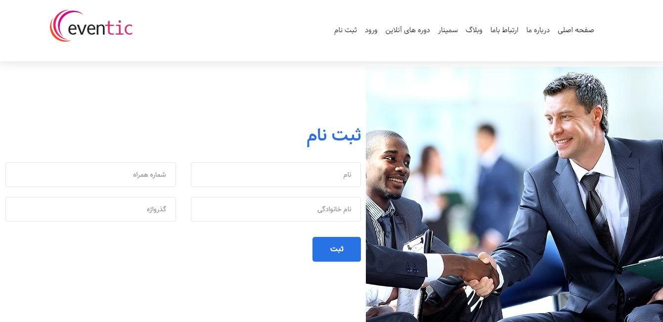 وب سایت دانشگاه علوم پزشکی دزفول